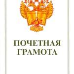 Минобрнауки РФ-титульный лист